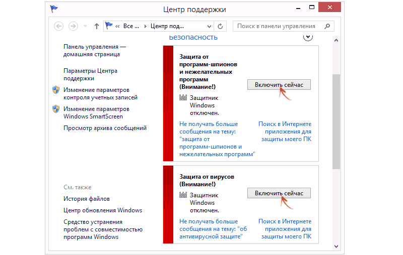 kak-otkluchit-zaschitnik-windows-10-1